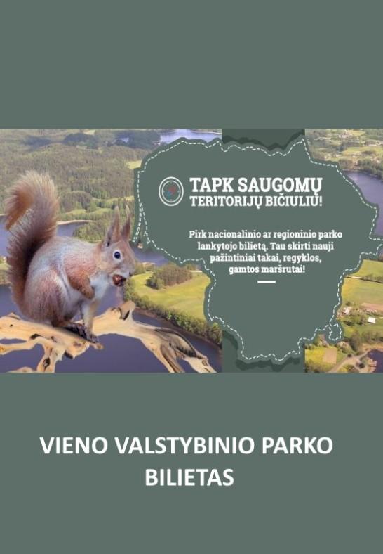 Aukštaitijos nacionalinio parko; Labanoro regioninio parko lankytojo bilietas