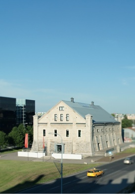 Estonian Museum of Architecture
